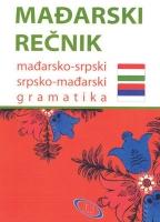 Rečnik mađarski