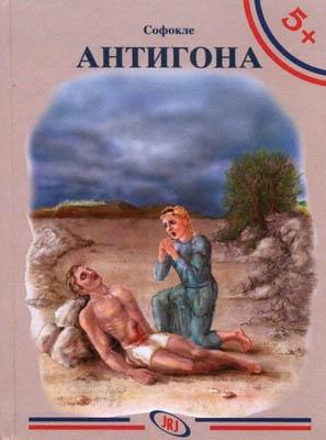 Tvrdica molijer knjiga