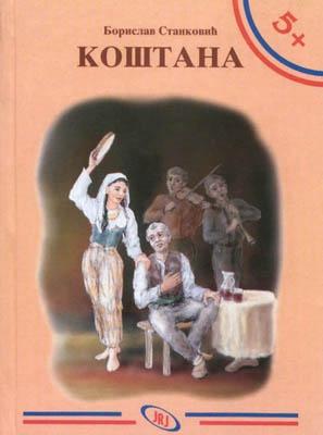 delfi_kostana_borisav_stankovic.jpg