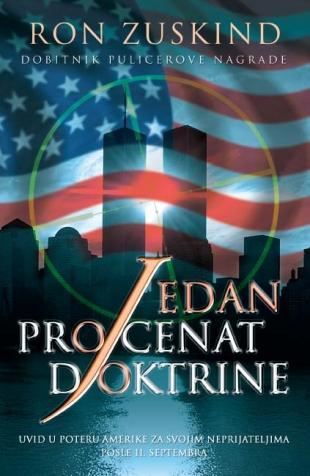 Jedan procenat doktrine