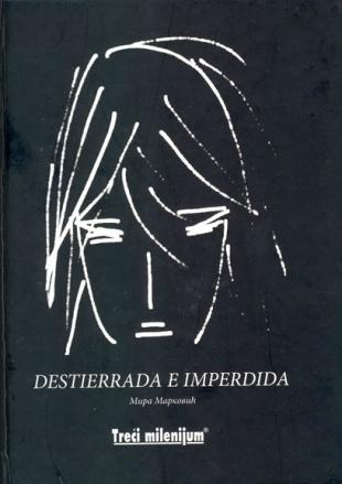 DESTIERRADA E IMPERDIDA - 1