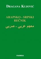 Arapsko-srpski rečnik