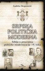 SRPSKA POLITIČKA MODERNA