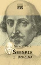 Šekspir i družina