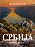 Srbija - dunavski sliv (srpski)