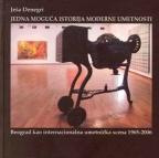 Jedna moguća istorija moderne umetnosti