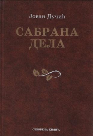 SABRANA DELA