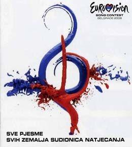 EUROVISION 2008 DVD