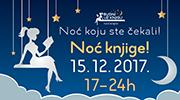 Noć knjige – 15. decembar 2017. od 17 sati do 24h