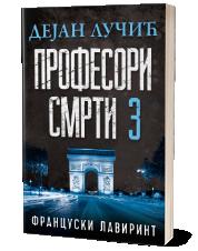 Baner-178x226px-3D_knjiga-Profesori_smrti_3.png