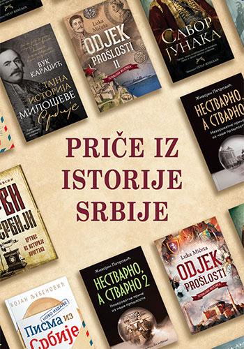 1080x1920_price-iz-istorije-Srbije-2350x500.jpg